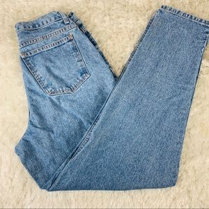 """Vintage High Waisted Pleat Front Mom Jeans 30"""" W"""